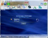 Hee-SoftPack v1.08.1 SK2