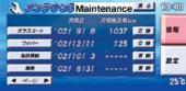 Загрузочный диск MMCS Mitsubishi [ MR570126, v.1.1D, Japan ]