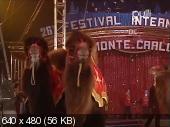26 Международный фестиваль циркового искусства в Монте-Карло (2005) SATRip