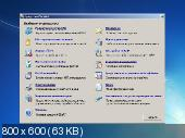 Microsoft Windows 7 SP1 RUS-ENG -18in1 - Activated by m0nkrus (AIO) (x86-x64) [2011, RU, EN]