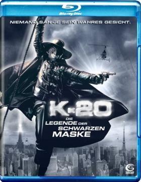 К-20: Легенда о маске / K-20: Legend of the Mask (2008) BDRemux 1080p