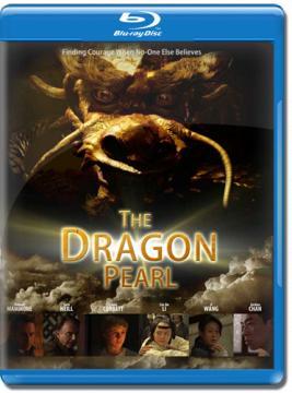 Последний дракон: В поисках магической жемчужины / The Dragon Pearl (2011) BDRip 720p