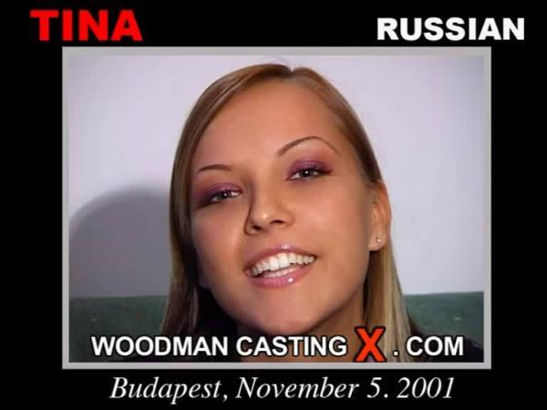 [WoodmanCastingX.com] Tina [2001г, Interview, Casting]