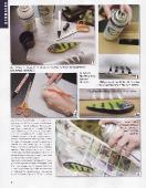 Библиотекa журнала Рыбачьте с нами. 10 номеров (2009-июнь/2011)