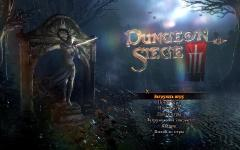 Dungeon Siege 3 (2011/Rus/Eng/PC/RePack by Argonavt)