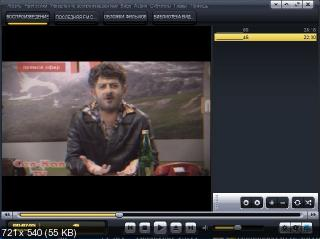 Kantaris Media Player 0.7.7 (2011) PC(2011)