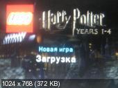 [XBOX360] Lego Harry Potter Years 1-4 [Region Free][RUS]