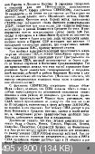 Беренштейн леонид ефимович, продолжение