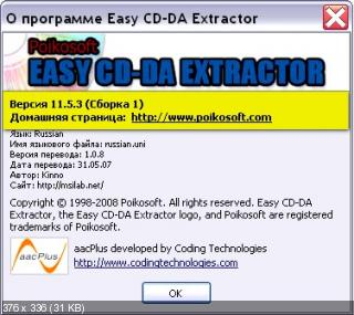 Easy CD-DA Extractor Pro v12 Build 1 (2009) PC