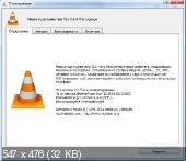 VLC Media Player 1.1.9 (2011)