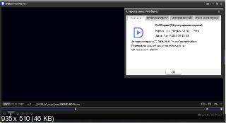 Daum PotPlayer 1.5.27171 Beta (2011) РС