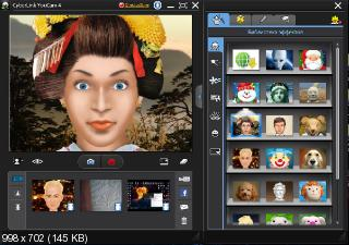 CyberLink YouCam 3.1.2525 (2010) PC | RePack
