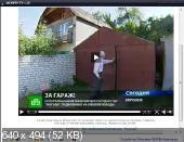 MORPEH TV 1.10 (2011)