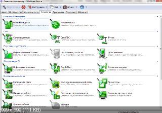SiSoftware Sandra Professional Business v2011.10.17 ��