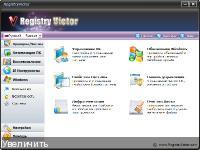 Windows doctor v 2720 (2012) английский