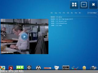 Crystal TV 2.2.0.426 (2010) PC