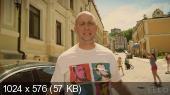Потап и Настя Каменских - Мы отменяем конец света (2011) HDTVRip